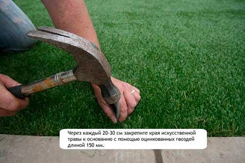 Как сделать искусственную землю